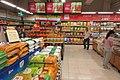 SZ 深圳市 Shenzhen 福田 Futian 福中路 Fuzhong Road 國際人才大廈 Rencai Building 華潤萬家超級市場 Vanguard CR Supermarket interior Sept 2017 IX1.jpg