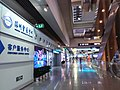 SZ 深圳 Shenzhen 福田 Futian 深圳會展中心 SZCEC Convention & Exhibition Center July 2019 SSG 74.jpg