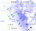 Sagittarius constellation map (zh).png