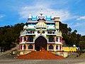 Sai Sansthan Shimla.jpg