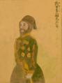 Said Pasha by Japanese doctor Takahashi Yūkei 1862.png