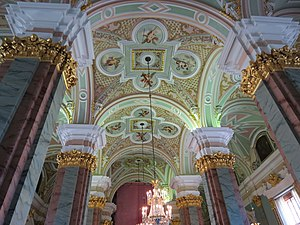Saint-Petersberg, Peter Paul cathedral (21).JPG, автор: Perfektangelll