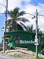 Saint Joseph, Barbados 013.jpg