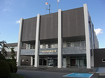 Sakuragawa City Hall Makabe Building.jpg