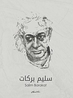 Syrian writer