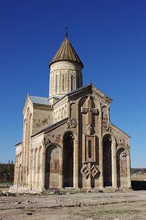 Samtavisi Cathedral