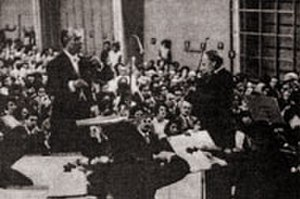 Tehran Symphony Orchestra - Yehudi Menuhin plays with Tehran Symphony Orchestra with Heshmat Sanjari as the conductor 1967