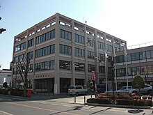 Sano City Hall 2011.jpg