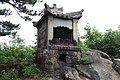 Sanqing Shan 2013.06.15 12-47-18.jpg