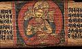 Sanskrit MS Epsilon 1 Wellcome L0027849.jpg