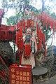 Sanya, Hainan Island (10098684475).jpg