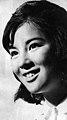 Sayuri Yoshinaga.1962.jpg
