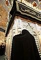 Sayyidah Zaynab Mosque, Damascus - 11 May 2008 10.jpg