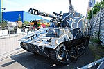 "Sd Kfz 124 ""Wespe"" (6089760867) (2).jpg"