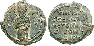 Metropolis of Ephesus - Seal of an anonymous proedros of the Metropolis of Ephesus, with St. John the Theologian on the obverse, 11th/12th century
