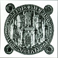 Seal of the Latins in Esztergom, 13th century.jpg