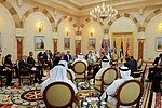 Secretary Kerry Participates in Meeting Focused on Yemen (28597469574).jpg