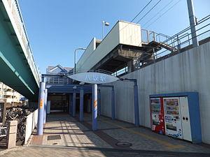 Yasaka Station (Tokyo) - Entrance to Yasaka Station
