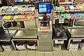 Self-service check-out Barcode scanning Payment machine Grocery store (Selvbetjent kasse Skanning Betalingsautomat) Interior etc Meny Supermarket Industrivegen Osøyro Norway 2019-11-28 DSC01154.jpg