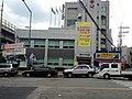 Seongbuk Jeongneung 2-dong Comunity Service Center.JPG