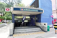 Shau Kei Wan Station 2020 08 part0.jpg