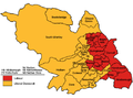 Sheffield UK local election 1998 map.png