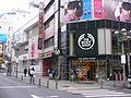Shibuya - panoramio (8).jpg