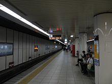 四条駅 - Wikipedia