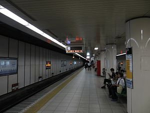 Shijo Station Kyoto Subway (02) IMG 0485-2 20140621.JPG