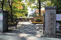 Il Giardino Delle Parole Wikiquote