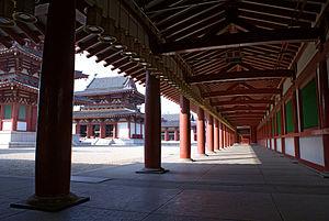 Shitennō-ji in Osaka, Osaka prefecture, Japan