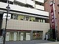 Shizuoka Bank Mizonokuchi Branch.jpg