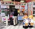 Shooping in Takayama.jpg