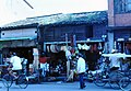 Shophouse-quanzhou.jpg