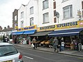 Shops in Beaconsfield Road - geograph.org.uk - 1527708.jpg