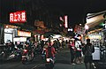 Siangshang Market in night.jpg