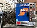 Sigaretiautomaat Saksamaal Augsburgis 2019. aastal..jpg