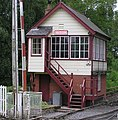 Signal Box , Alston. - geograph.org.uk - 158200.jpg