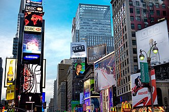 Samsung - The prominent Samsung sign in Times Square, New York City
