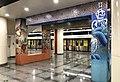Silk Road Mosaic at Tiancun Station (20181230122622).jpg