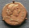 Silver denarius of Cato 47 46 BCE.jpg