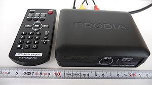 Digital terrestrial television - Simple and low cost ISDB-T Set-top box (tuner) with remote control
