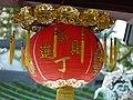 Singapore Chinese Temple. Decorative detail. - panoramio.jpg