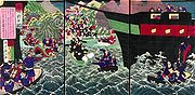 SinoFrench war Japanese depiction
