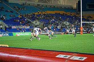 Robina Stadium - Image: Skilled Park (2008)