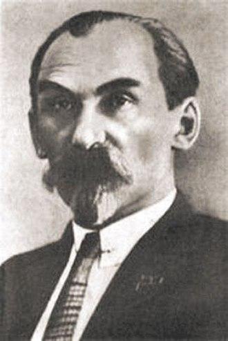 Mykola Skrypnyk - Image: Skrypnyk Mykola 1