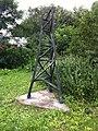 Skulptur Dietrich Arlt-Aeras Spandau1.jpg