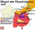 Slaget om Shanhaiguan.jpg