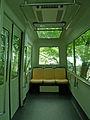 Slope car Taiseikan.jpg
