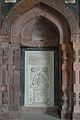 Southernmost Mihrab - Qila-e-Kuhna Masjid - Old Fort - New Delhi 2014-05-13 2876.JPG